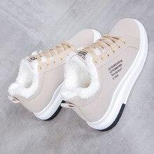 Mhysa 2019 Cotton Shoes New Women's Boots Winter Plus Velvet