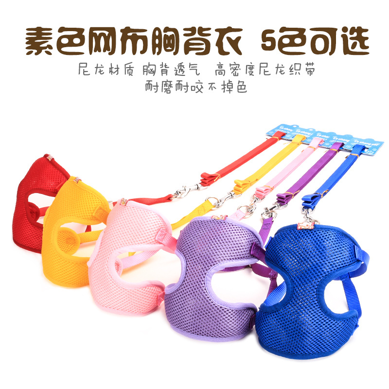 Dog Chain Protection Type Chest And Back Hand Holding Rope Plain Color Mesh Chest And Back Clothes 5-Color Selectable