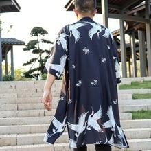 Kimono Jacket Cardigan Yukata Samurai Costume Haori Clothing Traditional Cosplay Long