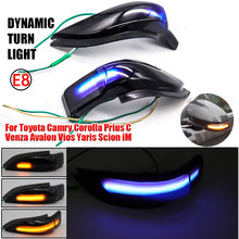 LED Blinker Dynamic Turn Signal LightFor Toyota Camry Corolla Prius C Venza Avalon Vios Yaris Scion iM Blue And Yellow Light