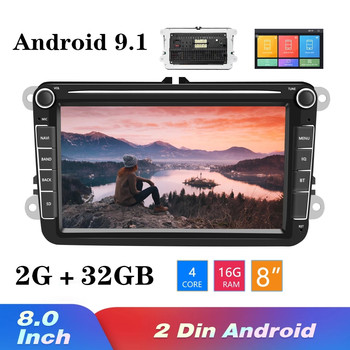 2 Din Android 9.1 Autoradio Multimedia For Amarok Volksagen VW Passat B6 golf Skoda Octavia Superb Seat Leon Navigation GPS image