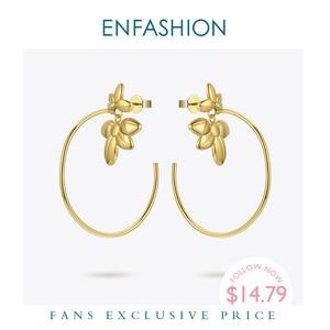 Image 1 - ENFASHIONดอกไม้Hoopต่างหูทองสีงบวงกลมขนาดใหญ่Hoopsต่างหูแฟชั่นเครื่องประดับPendientes Mujer EF191047