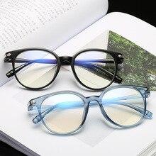 Анти-Синие лучи компьютер круглые очки мужские синие световые покрытия игровые очки для защиты компьютера глаз ретро очки для женщин