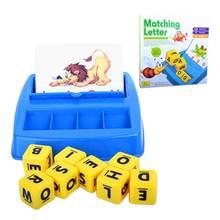 Забавные игрушки соответствующие буквенным играм развивающие