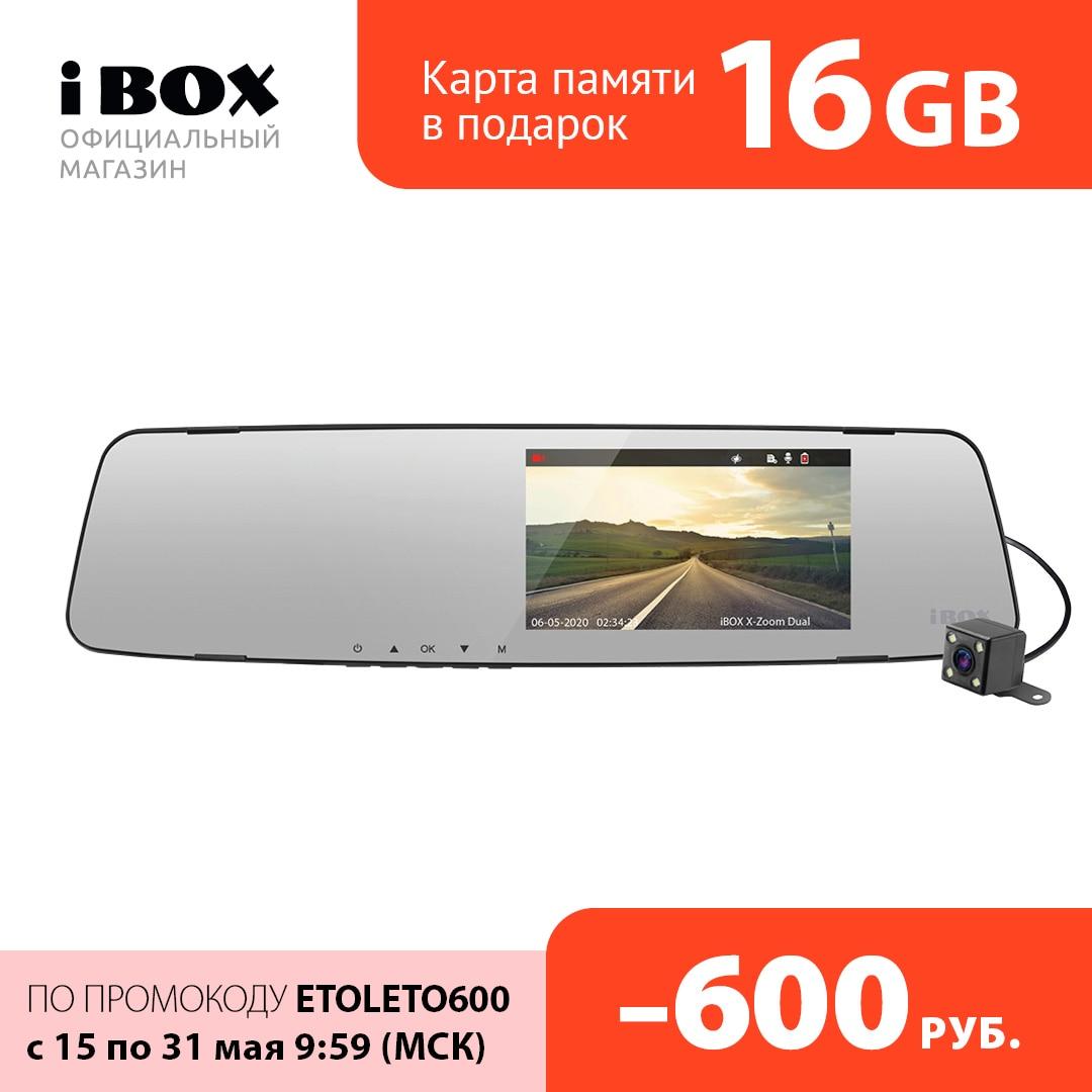 Видеорегистратор-зеркало iBOX X-Zoom Dual