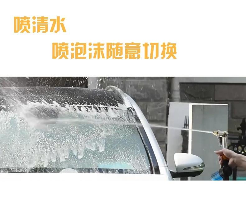 Бытовой набор автомобильный шлангов полезный продукт шланг автомобильный инструмент давления садовый шланг водяной пистолет насадка под высоким давлением пушка мойка для автомобиля