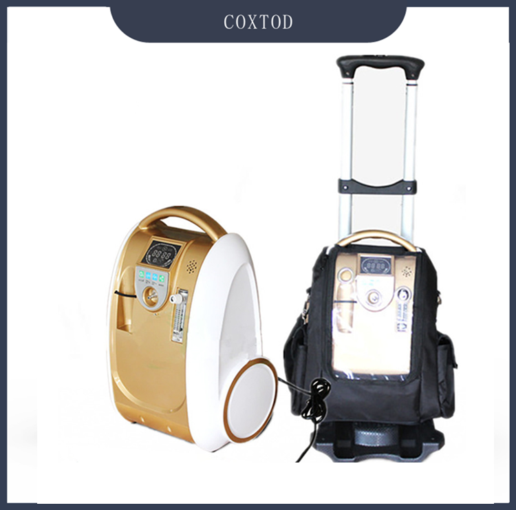 COXTOD Portable 1-5L Ox-ygen Generator O2 Concentrator Home Travel Air Purifier Machine Gold