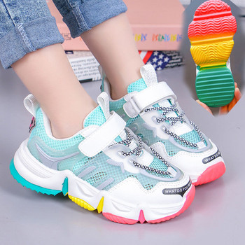 2020 Summer Rainbow Kids Sport Shoes for Girls Sneakers Students Breathable Mesh Children Shoes Girls Sneakers Light  Shoes Boys