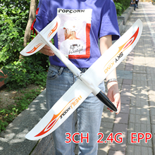 цена на WLtoys F949/ F959 RC Airplane 2.4G 3CH Wingspan Fixed Wing RTF Drone Flying Model Airplanes RC Plane Toy for Kids