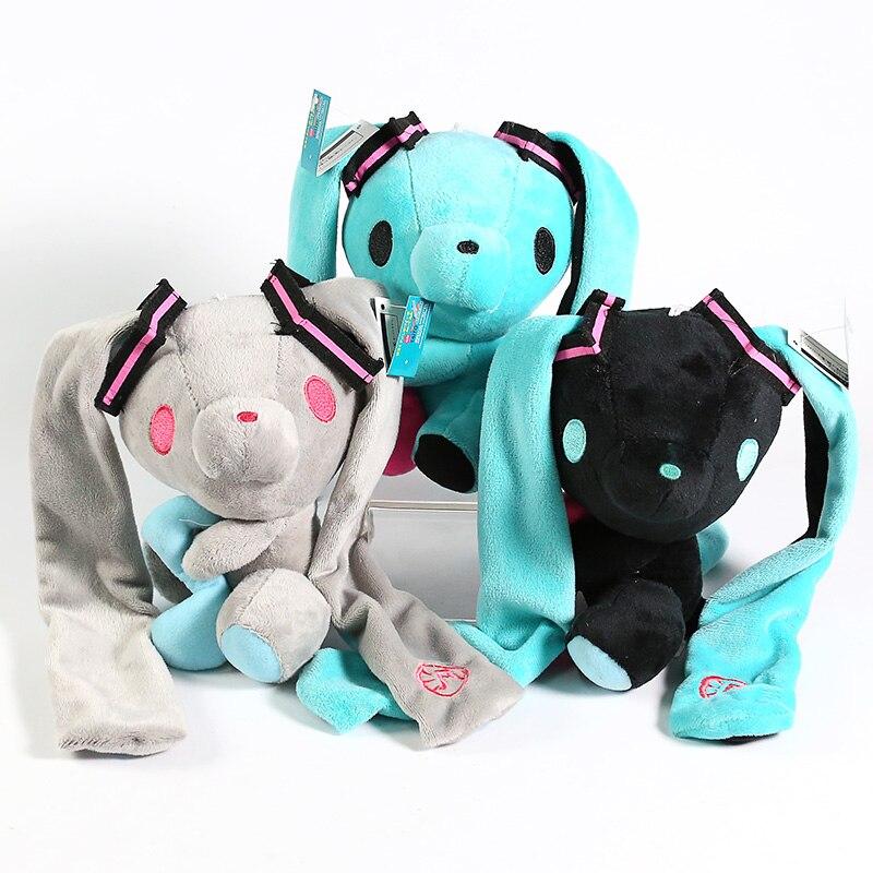 Hatsune Miku Gloomy Bear Bunny Soft Stuffed Toys Lovely Plush Dolls 3pcs/set