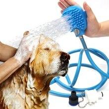 Средство для купания для собак моющие опрыскиватели для ванны Массажер для душа щетка для ухода за собакой скруббер опрыскиватель ручной массажер