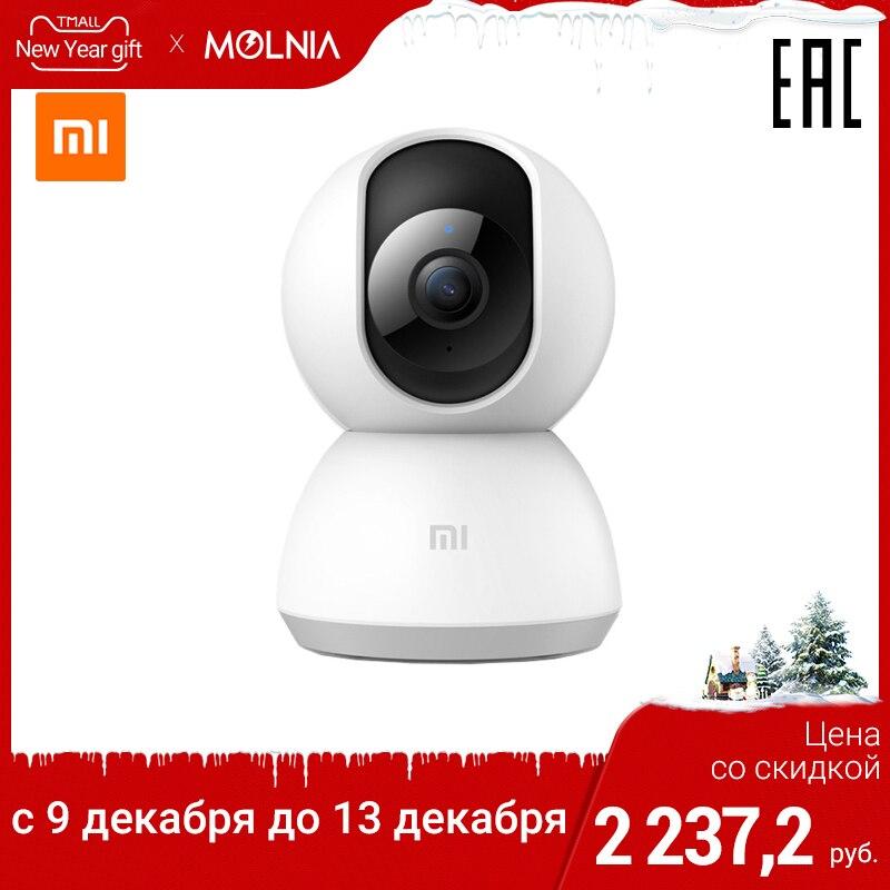 Caméra Xiao mi mi caméra de sécurité à domicile 360 ° 1080P