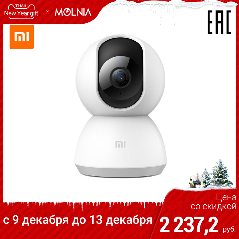 Kamera Xiao mi mi Home Security Kamera 360 ° 1080P