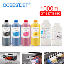 GT-3 DTG Tinta Tekstil Botol Pakaian Tinta untuk Saudara GT-341 GT-361 GT-381 GT3 Series Direct To Garment Printer (6 warna Opsional)(China)