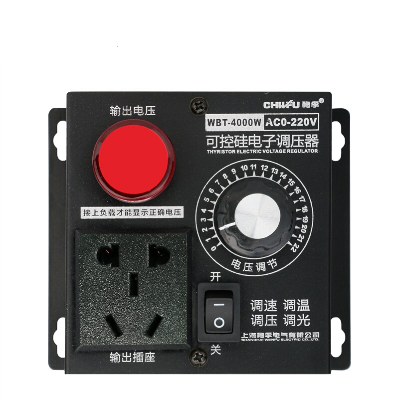 4000w Silicon High power Controller Electronics Regulator Fans  Electric Machinery Adjust speed controller Organ 220V