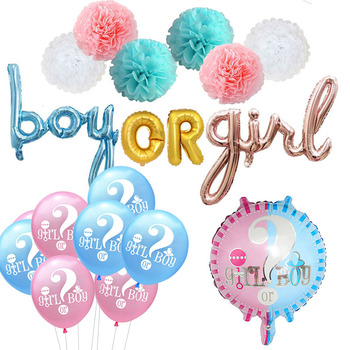 Gender Reveal Party Decor Balloon He or She? Balloon Banner Boy or Girl Baby Shower Party Decoration Confetti Heart Star Balloon image