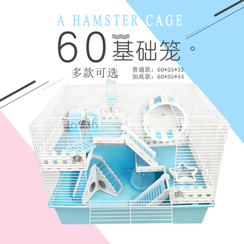 Hamster Oversized Cage 60 Foundation Cage Pipe Cage Hamster Hamster Flower Branch Hedgehog Luxury Villa 3