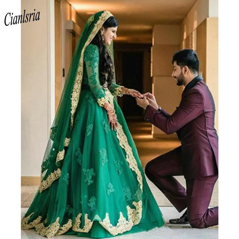 Green Long Sleeve Indian Muslim Bridal Wedding Dresses With Gold Appliques Lace Beading Sweetheart Dubai Arabic Wedding Dress