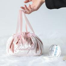 Multifunction travel Cosmetic Bag Neceser Women Makeup Bags Travel  trousse maquillage femme 9.18