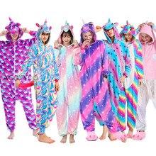 Женские Фланелевые пижамы, пижамы для взрослых, домашняя одежда, кигуруми, единорог, Стич, панда, тигр, Мультяшные животные, пижамные комплекты
