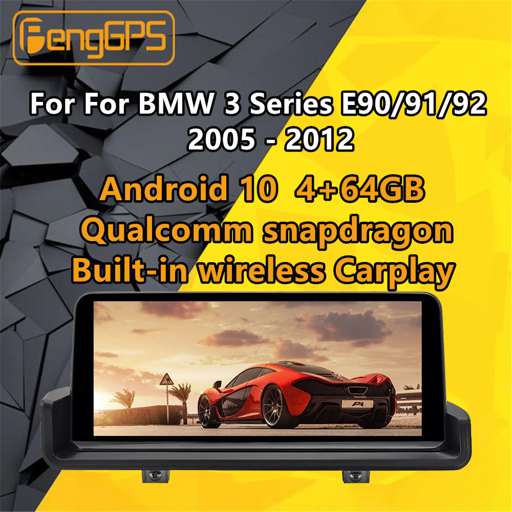 For <font><b>BMW</b></font> 3 series <font><b>E90</b></font> E91 E92 E93 2005 - 2012 Stereo Radio <font><b>Android</b></font> PX6 Snapdragon Car Multimedia Player DVD GPS Navi Head unit image