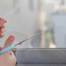 Lato samoprzylepne okno na komary ekrany niewidoczne ekrany DIY moskitiera z 5 6m magiczna taśma tanie tanio Hook Loop Zapięcie window mesh Włókno poliestrowe support