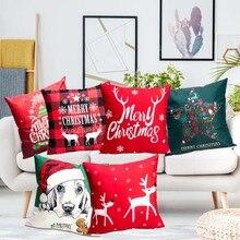 Декоративная наволочка, наволочка, наволочка с рождеством, декоративные подушки для дивана, наволочка, Современное украшение для дома