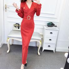 Women Long Faux PU Leather Suede Dress With Belted Autumn Ne