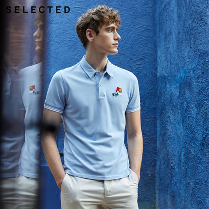 SELECTED Men's Summer Embroidered Turn-down Collar Short-sleeved Polo S|419206511