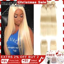 Черные жемчужные медовые светлые пряди с закрытием, бразильские Прямые Человеческие волосы Remy, 613 пряди с закрытием
