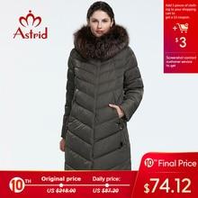 Astrid 2019 Зима новое поступление пуховик женский воротник из натурального меха свободная одежда верхняя одежда высокое качество женское зимнее пальто FR-2160