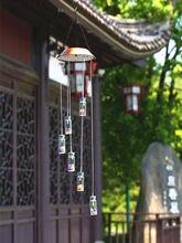Wishing Bottle Solar Lamp Solar Wind Chime Lamp LED Color Change Wishing Bottle Solar Lamp Wind Chime Lamp Garden Decoration Lam