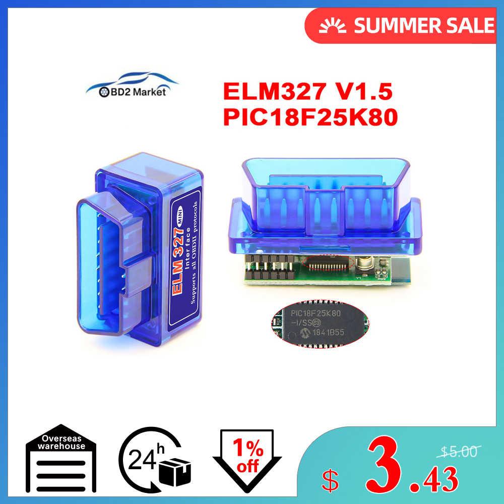 ミニ PIC18F25K80 ELM327 V1.5 bluetooth elm 327 v1.5 OBD2 スキャナ診断アダプタ atal スキャンツール obd obdii コードリーダー