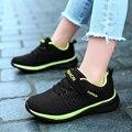 Детская обувь Boy Sport Shoe Детские кроссовки Легкие зашнуровать липучки Дышащие сетчатые кроссовки Гибкие кроссовки  длина ноги 20 5 - 24 5 см