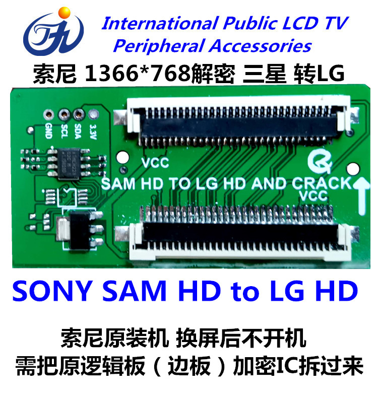 SONY To LG HD Panel LVDS Adapter Board | LG HD LCD Screen 30P LVDS 30 Pin HD LVDS SONY KLV-32R402 Main Board Signal To 30 Pin HD