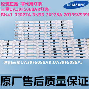 """Image 5 - LED شريط إضاءة خلفي 13 مصباح ل سام سونغ 39 """"التلفزيون UE39F5500AWXZG CY HF390BGMV1V D2GE 390SCA R3 D2GE 390SCB R3 2013SVS39F L8 REV1.9"""
