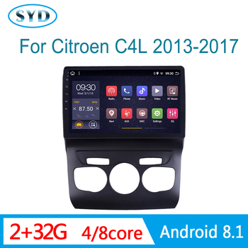 RAM 2G auto Central video For Citroen C4 C4L 2011-2018 Radio Stereo Multimedia System Android 8.1 GPS Navi with AM mirror link