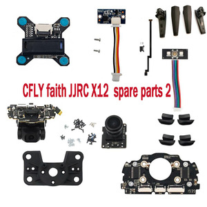 Квадрокоптер CFLY, Квадрокоптер с радиоуправлением Faith JJRC X12, запасные части, держатель объектива, модуль, магнитный компас, переключатель зад...