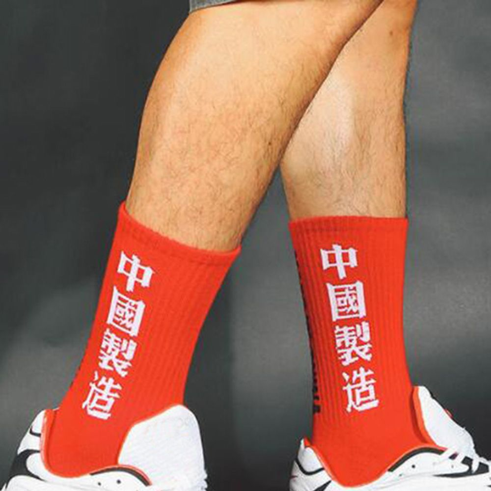 New Fashion Men's Tube Socks Autumn and Winter Thick Warm Cotton Socks New Letters Printing Autumn Harajuku Hip Hop Street Skate