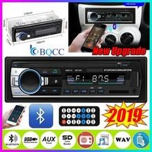 1 Din 12 в Bluetooth автомобильное радио Автомобильный MP3-плеер Поддержка USB/SD MMC порт стерео FM mp3 аудио плеер авторадио