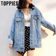 2020 New Arrival Quality Oversized Denim Coat Streetwear Boyfriend Design Loose Jeans Jackets