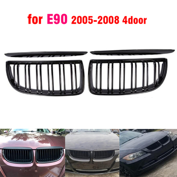 1Pair Front Gloss Matt Carbon Black 2 Line Double Slat Kidney Grille Grill For BMW E90 E91 4 Door 2005 2005 2007 2008