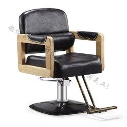 Parrucchiere negozio di sedia in legno massello bracciolo retro poltrona da barbiere washbed può sollevare e mettere giù il taglio di capelli sedia