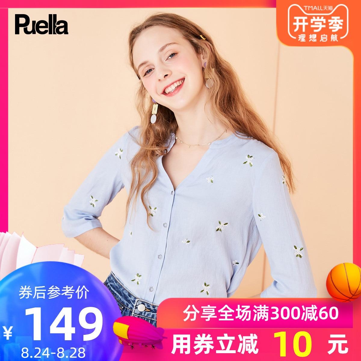 Mousseline de soie école vent chemise femme 2019 automne manches longues facile Niche Hong Kong saveur chemise été