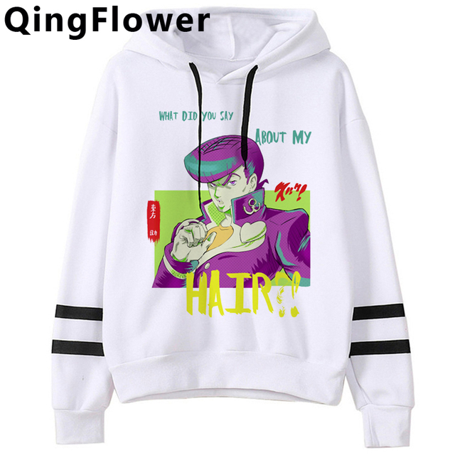 Cool Anime Jojo's Bizarre Adventure Harajuku Hoodies Men Unisex Funny Cartoon Fashion Casual Sweatshirt Graphic Hoody Male 3