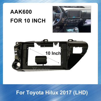For Toyota Hilux-Leftide 2017 Left Wheel 10 Inch car radio Frame Panel Dash GPS Panel Dash Mount Trim Installation Kit Facia image