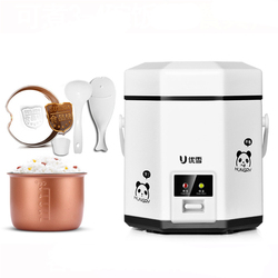 1.2L mini rice cooker small 2 layers Steamer Multifunction 1-2 people cooking Pot Electric insulation heating cooker 220v 200w