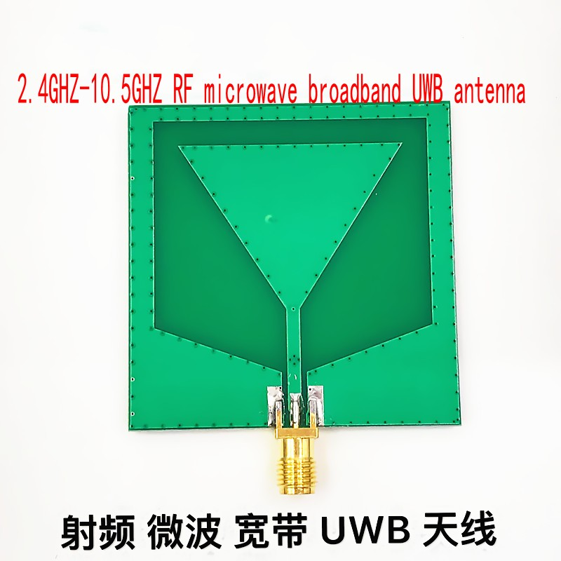 1pc New 3000MHz RF Coaxial LC High-pass Filter SMA Interface