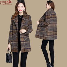 Middle-aged womens fashion woolen coat mother loaded 2019 new autumn and winter foreign lattice Plus size fat mm