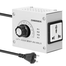 コンパクト可変電圧レギュレータポータブル速度温度ライト電圧 Adjuatable 調光 transformator 220v 12v